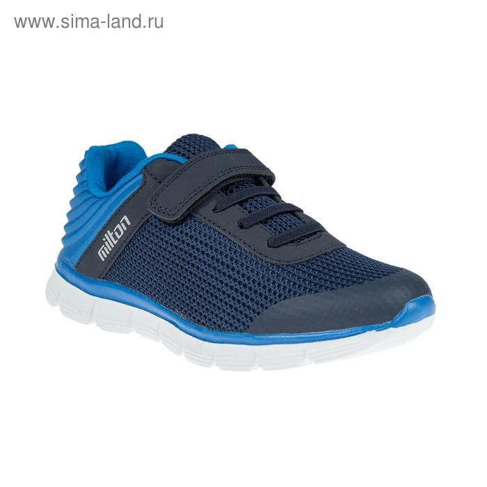 Кроссовки детские арт. SС-28430, цвет синий, размер 33