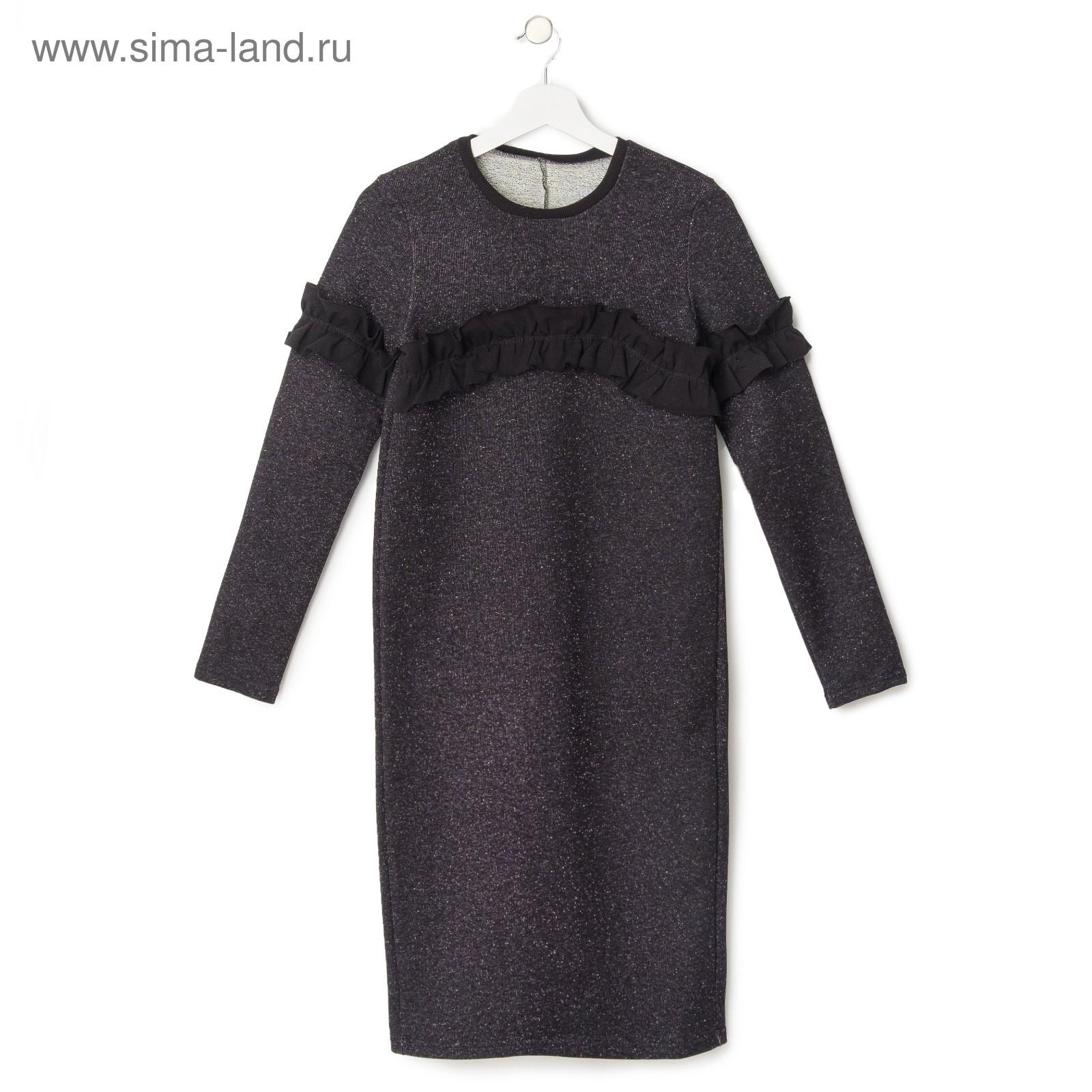 082d6d05652 Платье женское KAFTAN с рюшей
