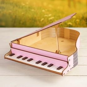 Кашпо «Рояль», нежно-розовое, 29×24,5×8 см