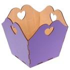 Кашпо «Вазочка с сердечками», фиолетовое