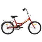 """Велосипед 20"""" Десна-2200 Z010, 2017, цвет красный, размер 13,5"""""""