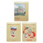 Блокнот А6, 40 листов на гребне «ЧМ по футболу 2018. Екатеринбург», мелованный картон