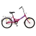 """Велосипед 20"""" Десна-2200, Z011, цвет пурпурный, размер 13,5"""""""