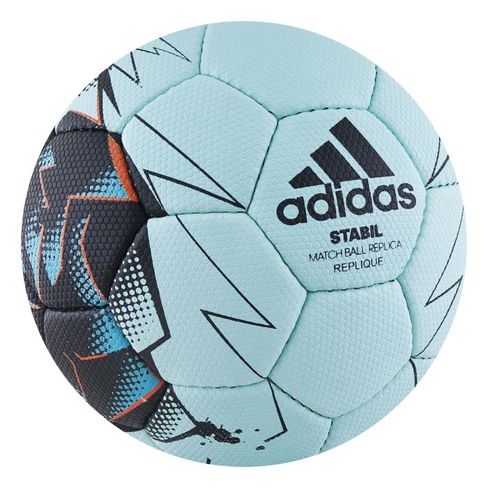 """Мяч гандбольный """"ADIDAS Stabil Replique"""" арт.CD8588, р.3, ПУ, ручная сшивка, бирюзово-сине-о   33845"""