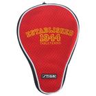Чехол для ракетки Stiga Competition, арт.8856-03, нейлон, карман для мячей