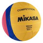 """Мяч для водного поло """"MIKASA W6608W"""" резина, Junior, р.2,вес 300-320 г"""