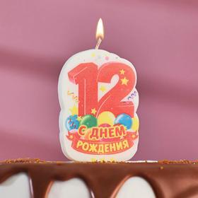 Свеча для торта цифра 'С Днём Рождения' красная '12' Ош