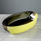 Противень для запекания 1,5 л, чёрно-жёлтый