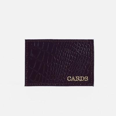 Case card a 9.5*0,1*6cm, crocodile violet