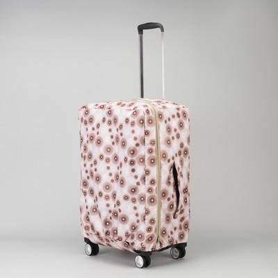 7816П-210/Д Чехол для чемодана, 44*28*61см, расширение по периметру, беж/одуванчики