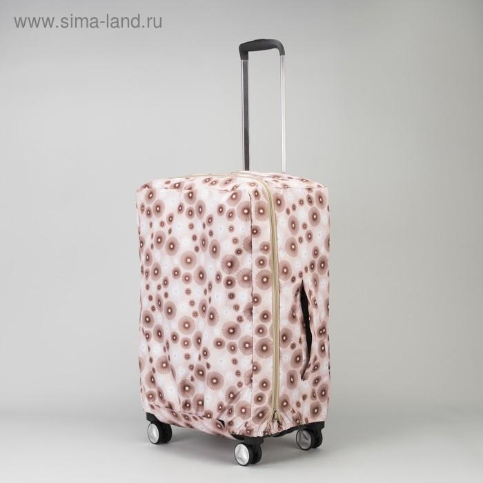 Чехол для чемодана «Одуванчики», расширение по периметру, цвет бежевый