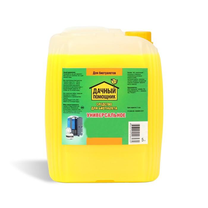 Жидкость для биотуалета универсальная, 5 л, «Дачный помощник», концентрат