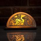 """Соляной светильник """"Гриб и Чудик"""", деревянный декор, цельный кристалл, 18 х 10 х 6 см"""