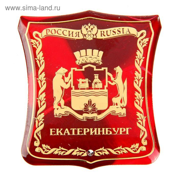 """Магнит герб """"Екатеринбург"""""""
