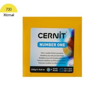 Полимерная глина запекаемая, Cernit Number One, 250 г, жёлтая, №700