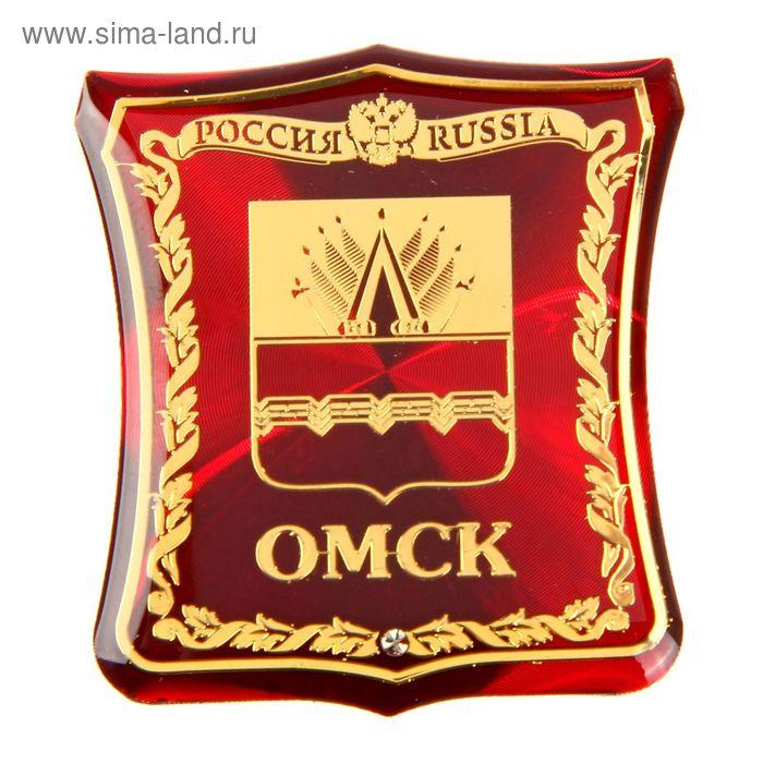 """Магнит герб """"Омск"""""""