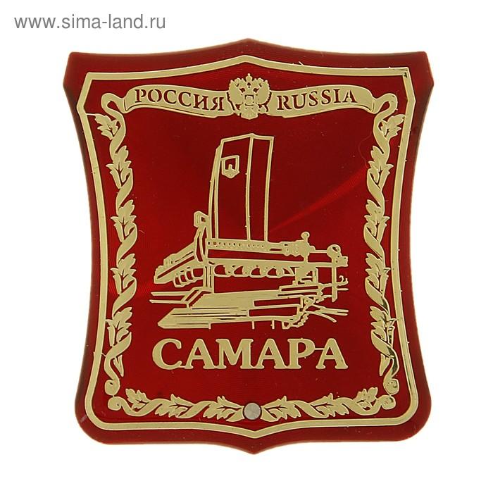 """Магнит герб """"Самара. Ладья"""", МИКС"""