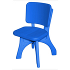 Детский пластиковый стул «Дейзи», синий