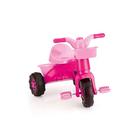 Велосипед «Мой первый», розовый