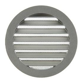 Решетка вентиляционная ERA 12,5 РКМ, d=125 мм, алюминиевая