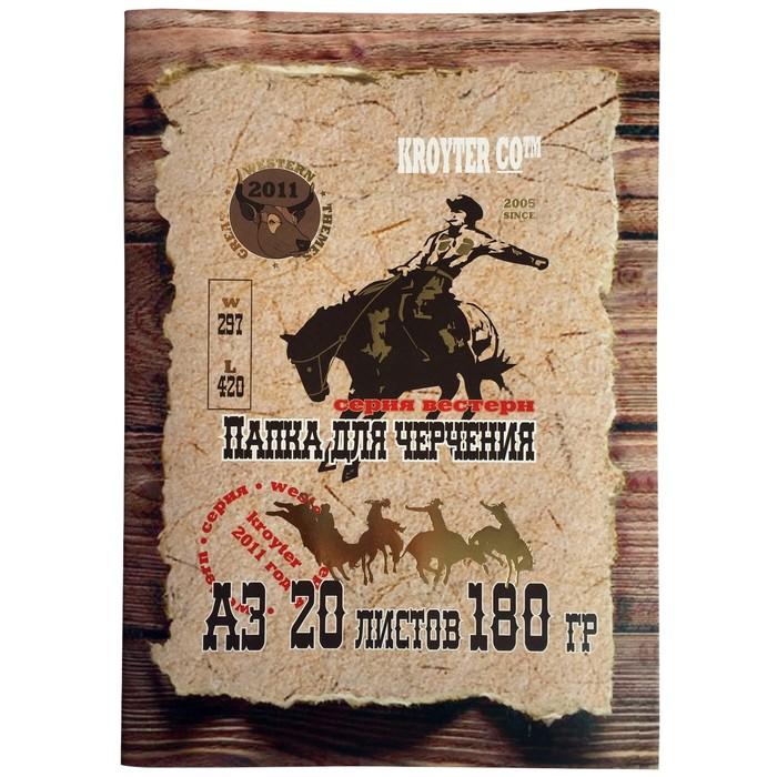 Бумага для Черчения А3 297*420 Kroyter Вестерн 20л 180г/м бл, обл.карт.тисн.фольг Креатив
