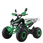 Квадроцикл бензиновый MOTAX ATV T-Rex-7 125 cc, зелено-черный