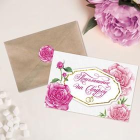 """Приглашение в крафтовом конверте """"Розовые пионы"""""""