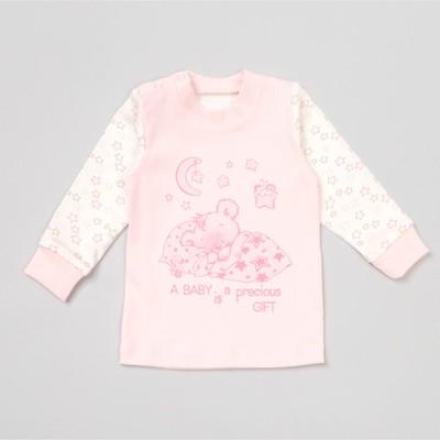 """Кофта с длинным рукавом детская """"Звезда"""", рост 74 см, цвет розовый 9759_М"""