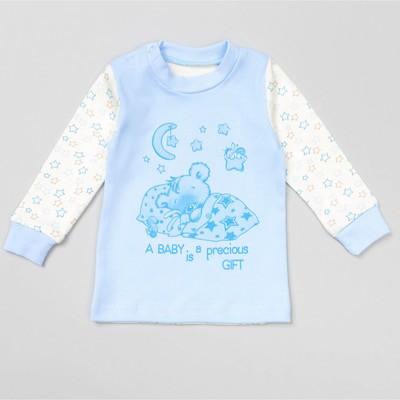 """Кофта с длинным рукавом детская """"Звезда"""", рост 68 см, цвет голубой 9759_М"""