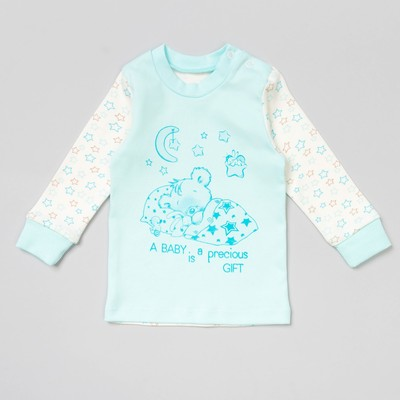 """Кофта с длинным рукавом детская """"Звезда"""", рост 68 см, цвет бирюзовый 9759_М"""