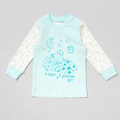 """Кофта с длинным рукавом детская """"Звезда"""", рост 80 см, цвет бирюзовый 9759_М"""