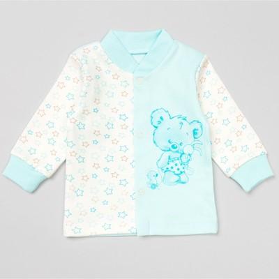 """Кофта детская с длинным рукавом """"Звезда"""", рост 80 см, цвет бирюзовый 13442_М"""