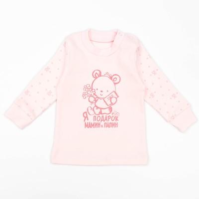 """Кофта с длинным рукавом детская """"Маленькие мишки"""", рост 74 см, цвет розовый 12841_М"""