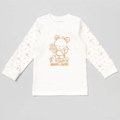 """Кофта с длинным рукавом детская """"Маленькие мишки"""", рост 68 см, цвет молочный 12841_М"""