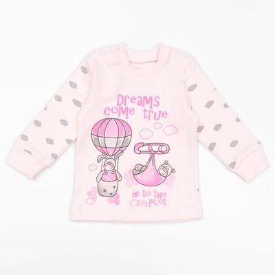 """Кофта с длинным рукавом детская """"Облака"""", рост 80 см, цвет розовый 15965_М"""