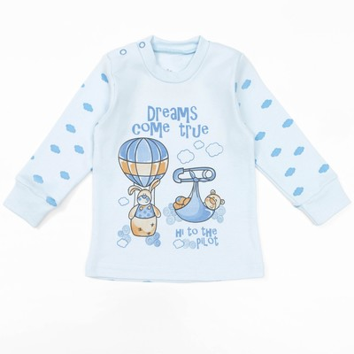 """Кофта с длинным рукавом детская """"Облака"""", рост 68 см, цвет голубой 15965_М"""