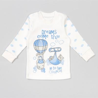 """Кофта с длинным рукавом детская """"Облака"""", рост 80 см, цвет молочный 15965_М"""