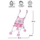Stroller for dolls, metal frame