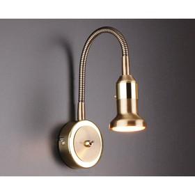 Светильник Plica 1х40Вт MR16 бронза, сатин 17,5x23,5см