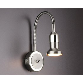 Светильник Plica 1х40Вт MR16 никель, сатин 17,5x23,5см