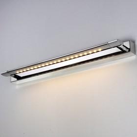 Светильник Twist 5Вт LED хром 8,5x47x4,2см