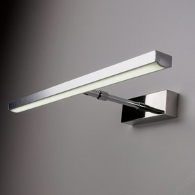 Светильник Cooper 7Вт LED хром 31x39,5x5,5см