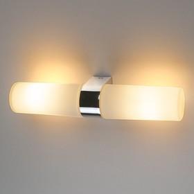 Светильник Round 42Вт LED хром 7,5x28,6x5,5см