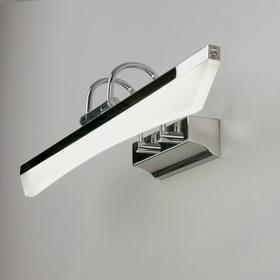 Светильник Selenga 7Вт LED хром 11,5x42x17,5см