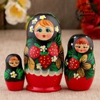 "Doll ""strawberry"" black shawl, 3 puppet-10 cm"
