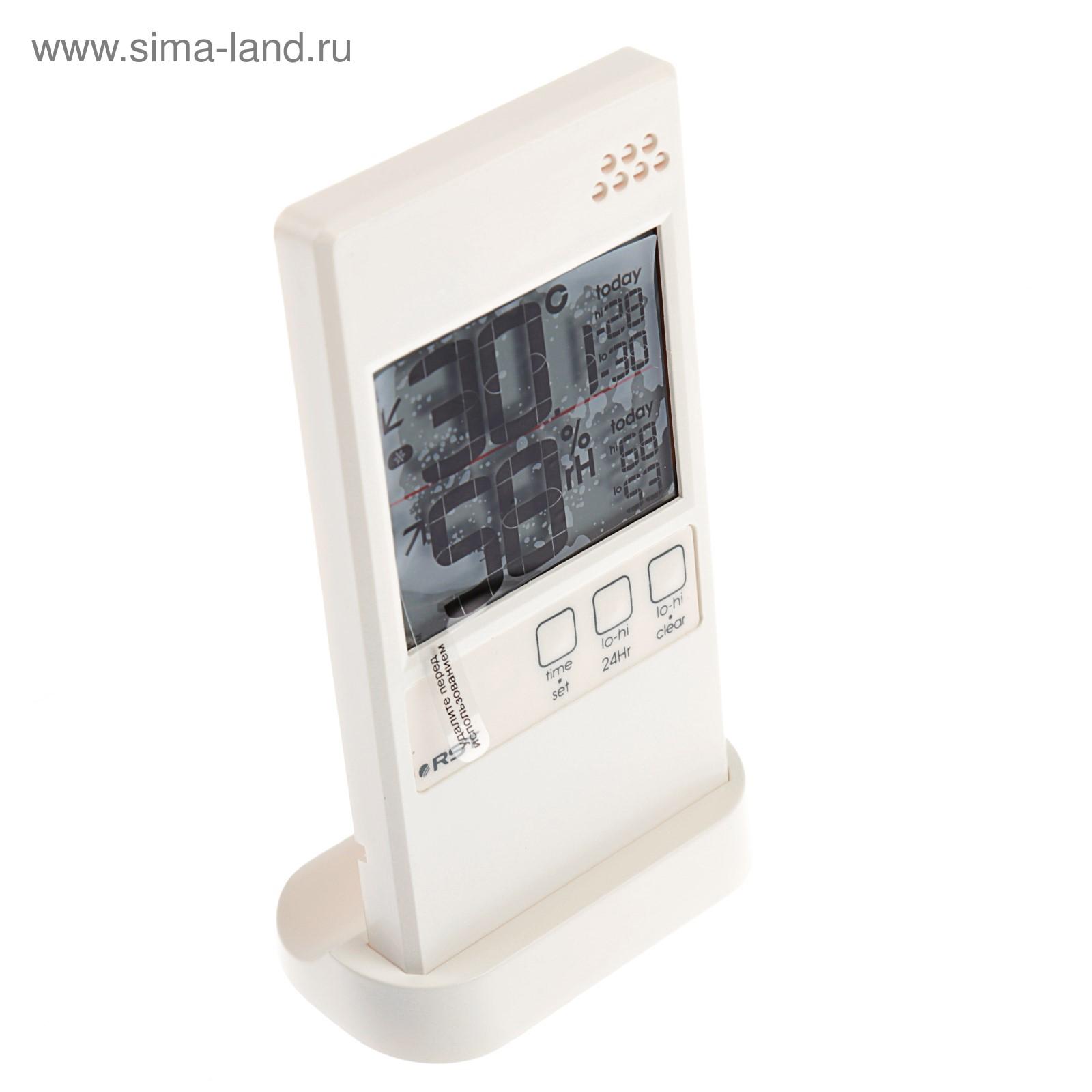 01ebfcacccb0 Термогигрометр RST 01593, цифровой, слоновая кость (3473128 ...