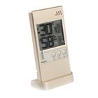 Термогигрометр RST 01594, цифровой, шампань