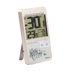 Термометр RST 02153, цифровой, в стиле iPhone , дом/улица, шампань