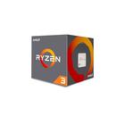 Процессор AMD Ryzen 3 1200 AM4 (YD1200BBAEBOX) (3.1GHz) Box