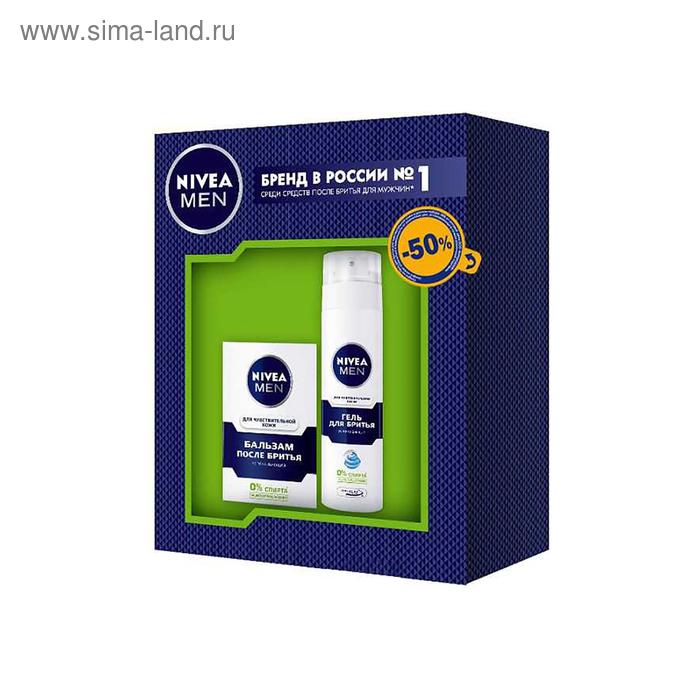 Подарочный набор Nivea Для чувств. кожи: Гель для бритья 200 мл + Бальзам после бритья 100 мл   3554